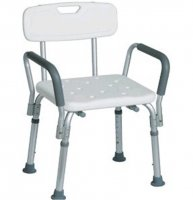 BioRx Bath Chair W/ Backrest RF-JB206B