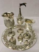 4 Piece Havdallah Set