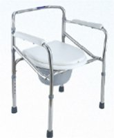 BioRx Commode Chair RF-JB303